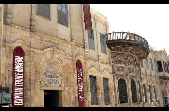 Egyptian Textile Museum