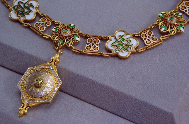 Necklace - Governor Mohammed Ali Pasha