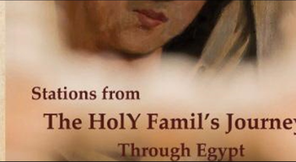 Stations from the journey of the Holy Family in Egypt