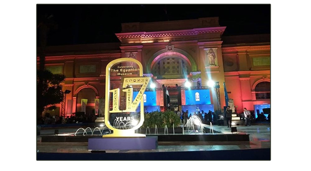 Celebrating the 117th Anniversary of the Egyptian Museum