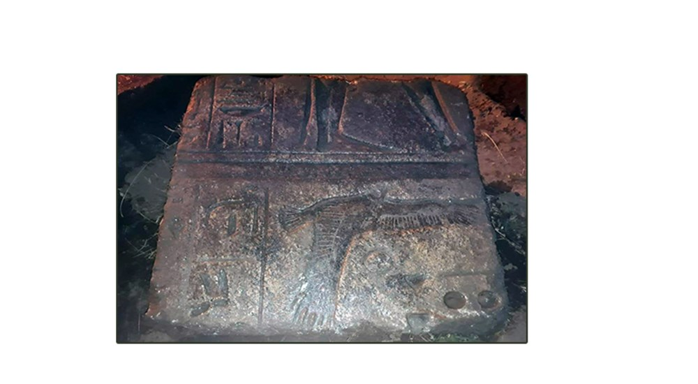 Excavations Unveil a Part of the Temple of Ptah in Memphis