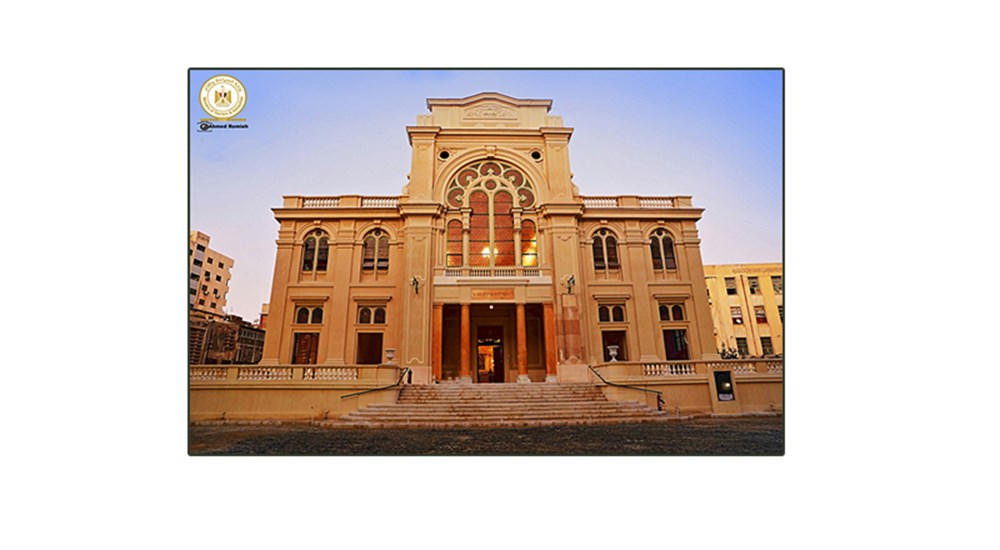 The Eliyahu Hanavi Synagogue in Alexandria Reopened