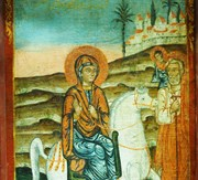 Icon of the Holy Family's flight into Egypt