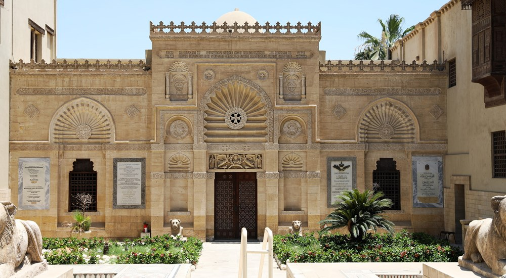 Virtual tour inside the Coptic Museum