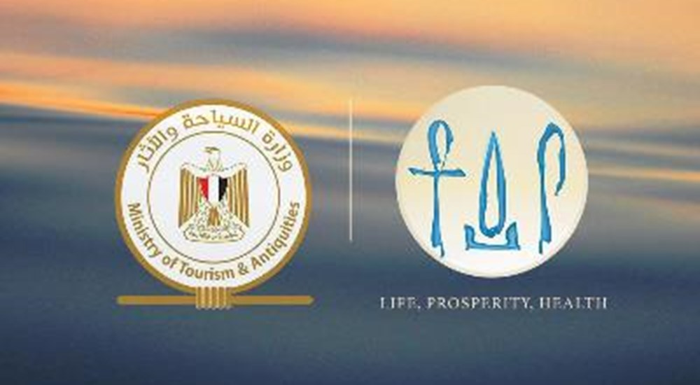 Egypt receives the World Travel and Tourism Council's (WTTC) Safe Travel Stamp
