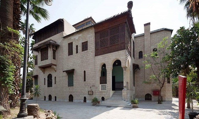 The Residence Palace