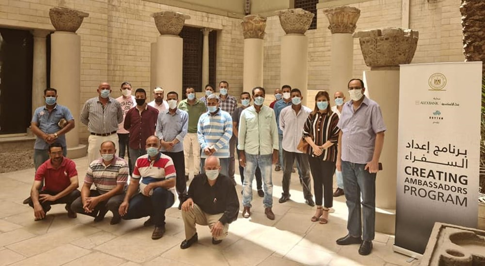 Training course for employees of the Coptic Museum