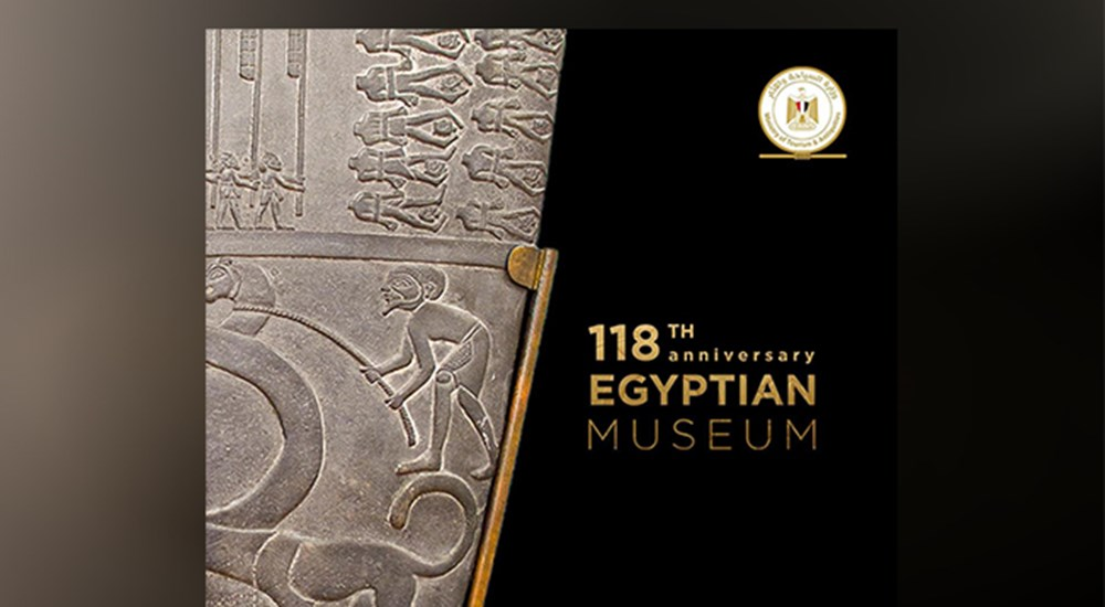 The 118 Anniversary of Egyptian Museum