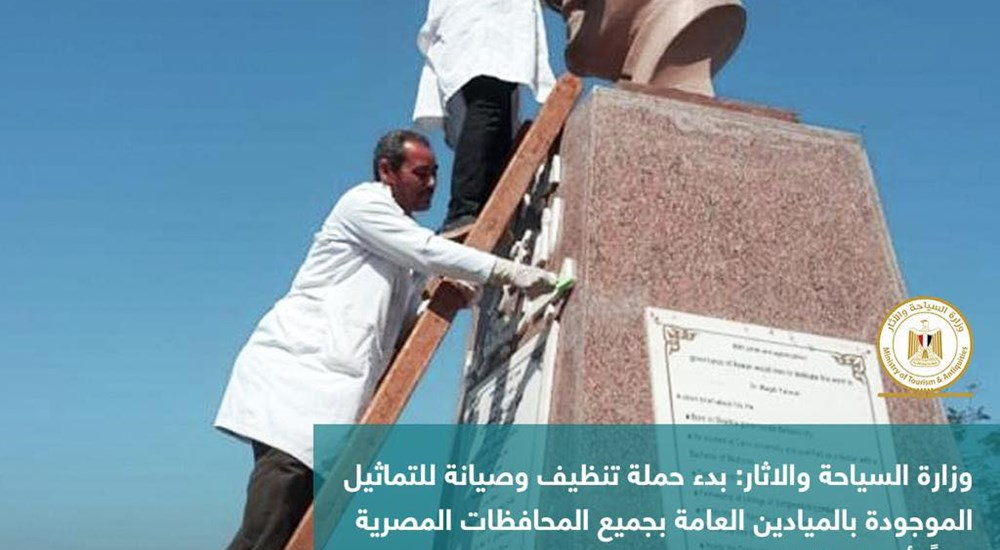 clean and maintain statues in public squares around Egypt
