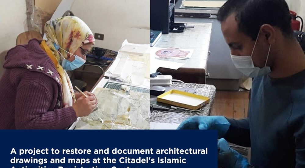 Restoring and documenting  architectural drawings and maps at the Citadel's Islamic Antiquities Registration Center