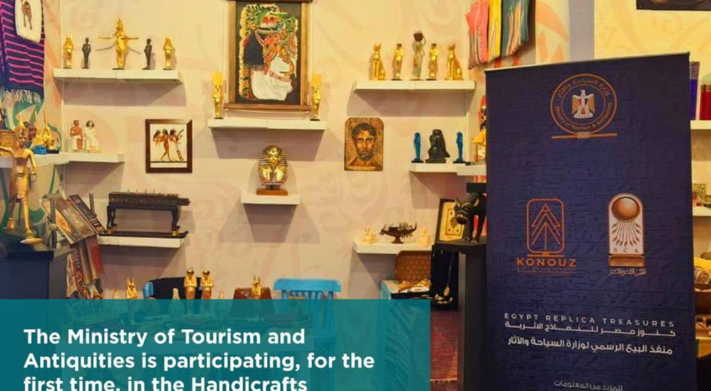 The  Ministry of Tourism and Antiquities participates in Dyarna Exhibition 2021