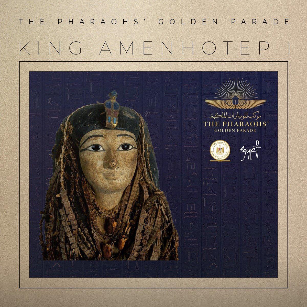 King Amenhotep I
