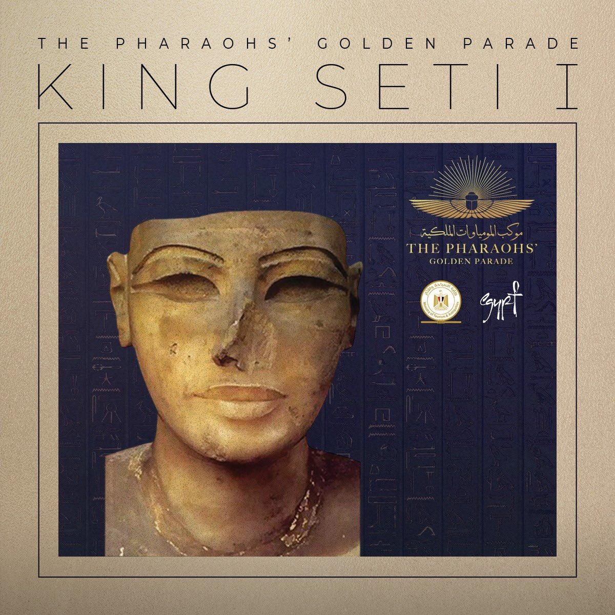 King Seti I