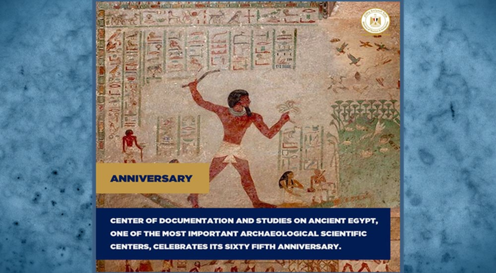 The Center of Documentation and Studies on Ancient Egypt celebrates its 65th anniversary
